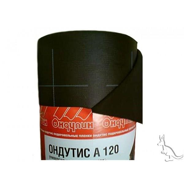 Ондутис A 120 Универсальная влаго-ветроизоляция (75 кв.м)