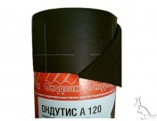 Ондутис А 120 влаго-ветроизоляция для стен и кровли (75 кв.м)