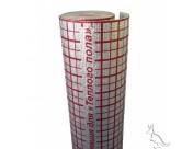 ТеплоКент ПЛ-Разметка 5 мм с односторонним ламинированием