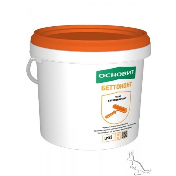 Бетонконтакт (Беттоконт- LP 55 ) 20 кг